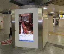 Digitalposters